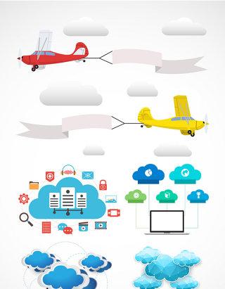 创意数据PPT云朵素材