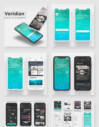 旅行类多功能app应用ui设计素材