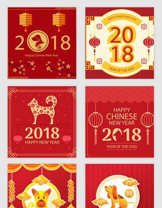中国传统大红喜庆2018新年矢量素材