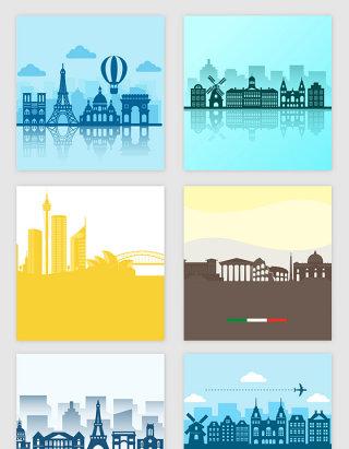 旅游城市建筑剪影矢量素材