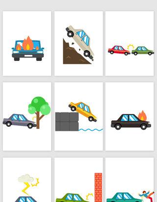 各种交通事故矢量素材