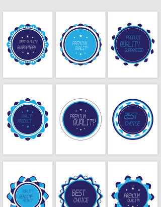 蓝色圆形热卖圆形促销信息框矢量素材