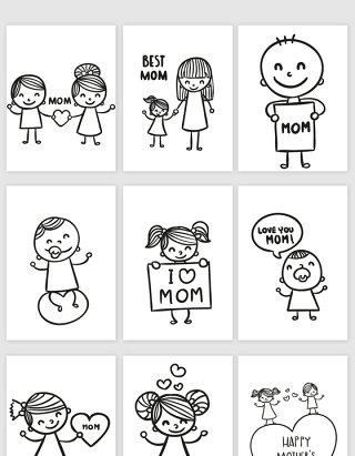 卡通可爱母亲节图标设计素材