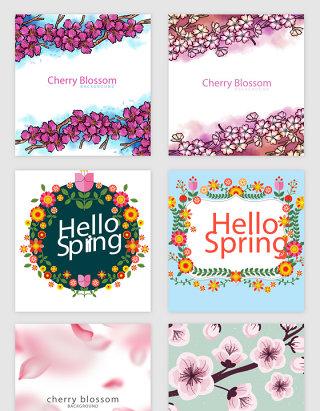 春天花卉花瓣矢量素材