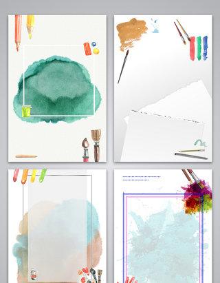 美术水彩绘画培训班海报背景