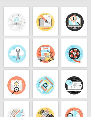 商务应用科技图标
