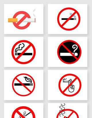 公共场合下禁止吸烟图标素材
