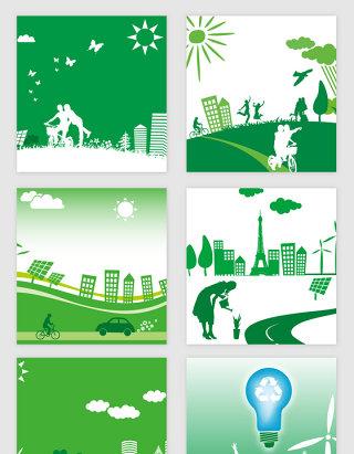 绿色地球日节约环保矢量素材
