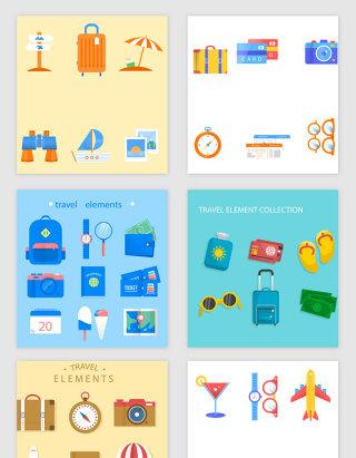 旅游出行小元素图标矢量素材