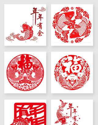 中国风年年有余设计元素