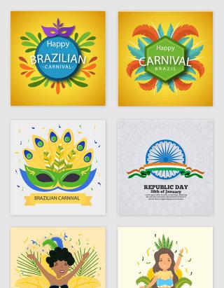 巴西狂欢节设计素材