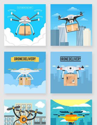 扁平风现代科技无人机送货矢量素材