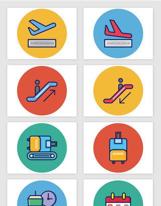 机场候机厅托运商品导向标牌矢量图形