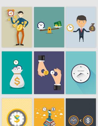 时间就是金钱插画矢量素材