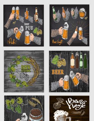 啤酒设计相关设计素材