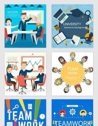 商务商业合作人物团队矢量素材