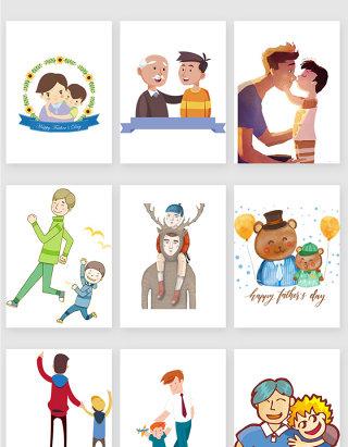 卡通父子png设计素材合集