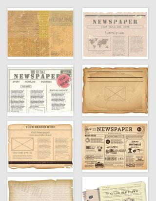 矢量复古怀旧报纸素材.