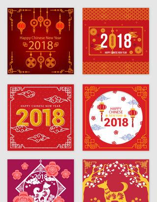 红色中国风新年设计元素素材
