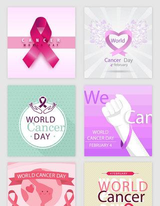 世界抗癌日丝带主题的矢量素材