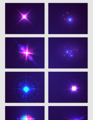 太空宇宙科技光芒矢量素材