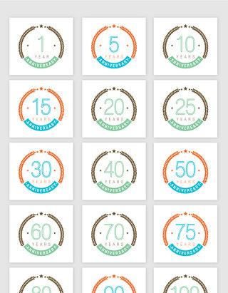 矢量创意拼色周年数字组合素材