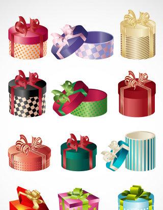 礼品盒礼物图标矢量图形