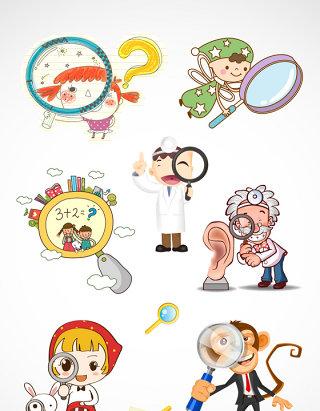 卡通放大镜矢量设计素材