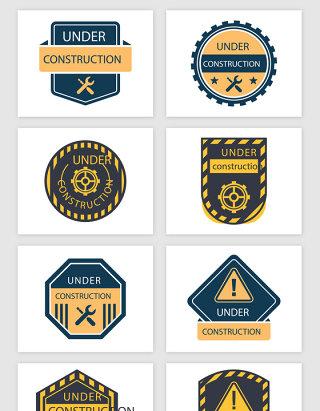 建筑施工警示标贴矢量素材