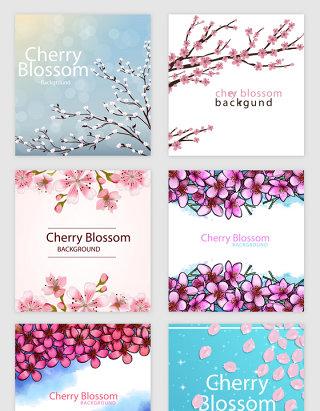 中国风粉色花朵矢量素材 花