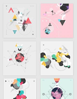 时尚几何图形排列布局创意海报