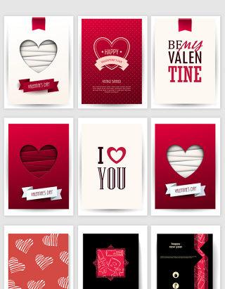 情人节海报装饰元素