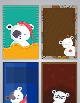 可爱卡通熊相关素材