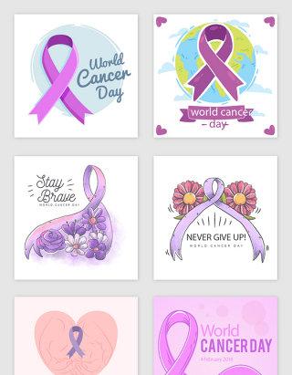 水彩手绘世界抗癌日素材