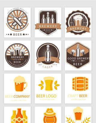 啤酒创意矢量素材