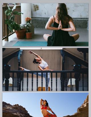 瑜伽健身健康生活