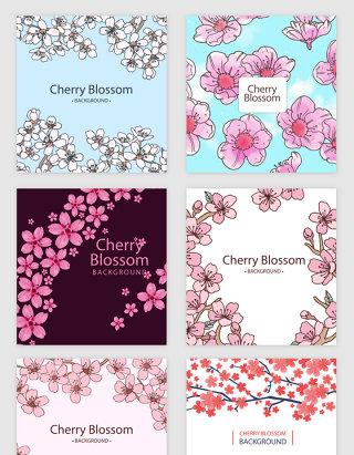 粉红桃花花瓣花朵春天矢量素材