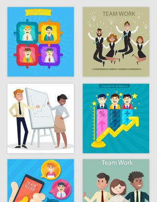 商务商业人物合作团队矢量素材