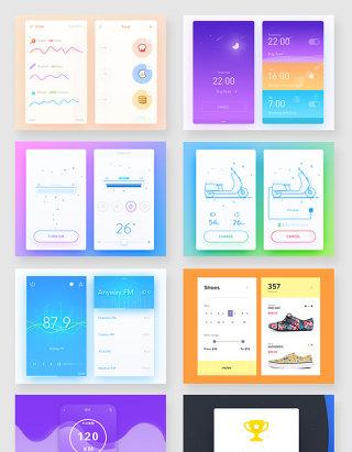 时尚app应用程序界面ui设计素材