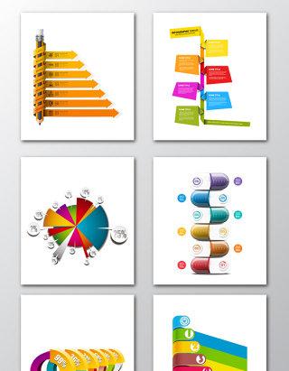 数据结构图标元素素材