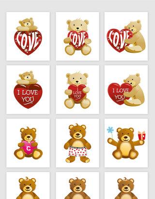 矢量可爱卡通爱情小熊