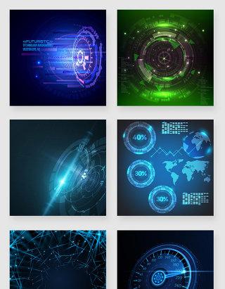 炫酷科技光效数据矢量素材