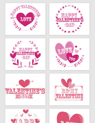 粉色情人节英文字体排版矢量素材