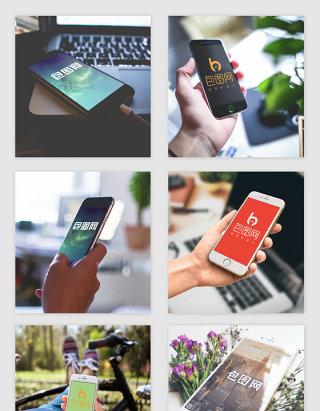 苹果手机样机素材