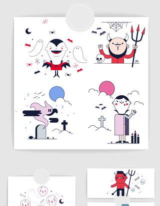 矢量卡通可爱时尚怪物恶魔