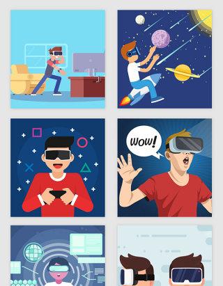 虚拟现实人物矢量素材