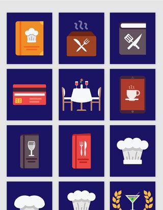 彩色扁平化创意厨房餐饮点餐图标矢量图形