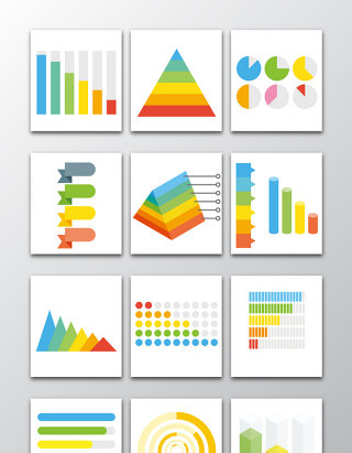 12款矢量信息图标元素