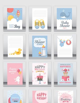 可爱卡通儿童生日贺卡卡片设计素材
