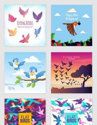 水彩风可爱卡通小鸟飞鸟素材